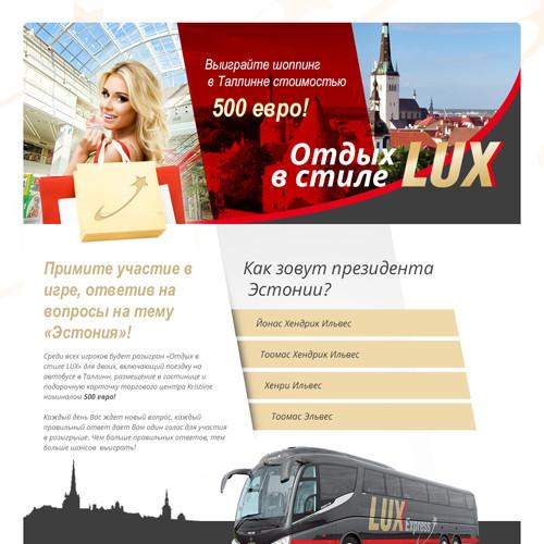 Lux Expressi kampaanialeht